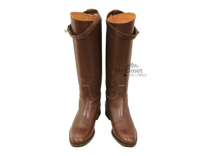 My Closet 二手名牌 Hermes Kelly Jumping Boots 咖啡色長筒靴