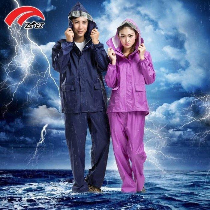 ☜男神閣☞雨衣雨褲套裝雙層男女款成人全身防水加厚騎行摩托車外賣分體雨披