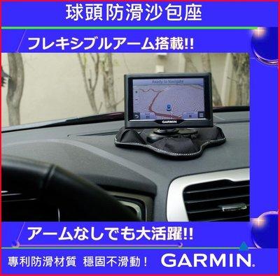 車用布質防滑四腳座新型車用矽膠防滑固定座車架子GARMIN NUVI 2567 2567T 3560 3590 3595