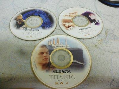 紫色小館33-2------ 鐵達尼號
