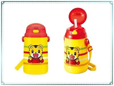 【Q寶寶】日本製 巧虎 兒童彈蓋式水壺...