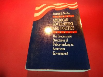 【愛悅二手書坊 14-11】AMERICAN GOVERNMENT AND POLITICS