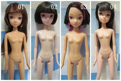 正版可兒娃娃裸娃(可挑款式喜歡直接下標)~~不帶衣服~~熱賣款