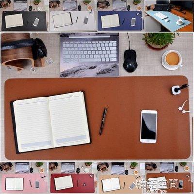 寫字電腦辦公桌墊超大號滑鼠墊皮革訂製加厚書桌桌面墊防水台墊子   YTL