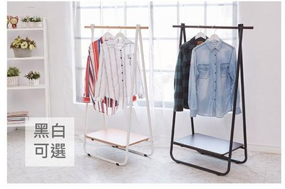 ☆-【850免運費】ikloo日系A字型掛衣架/吊衣架   二色可選