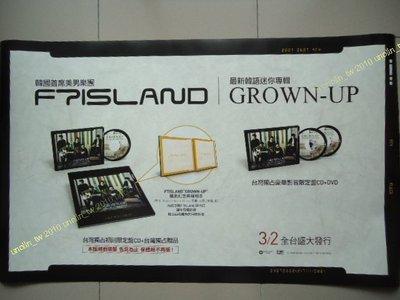 海報滿4送1~FTISLAND【GROWN UP】南韓男子團體偶像專輯宣傳~全新附筒+預購單DM~超商付款免競標可海外