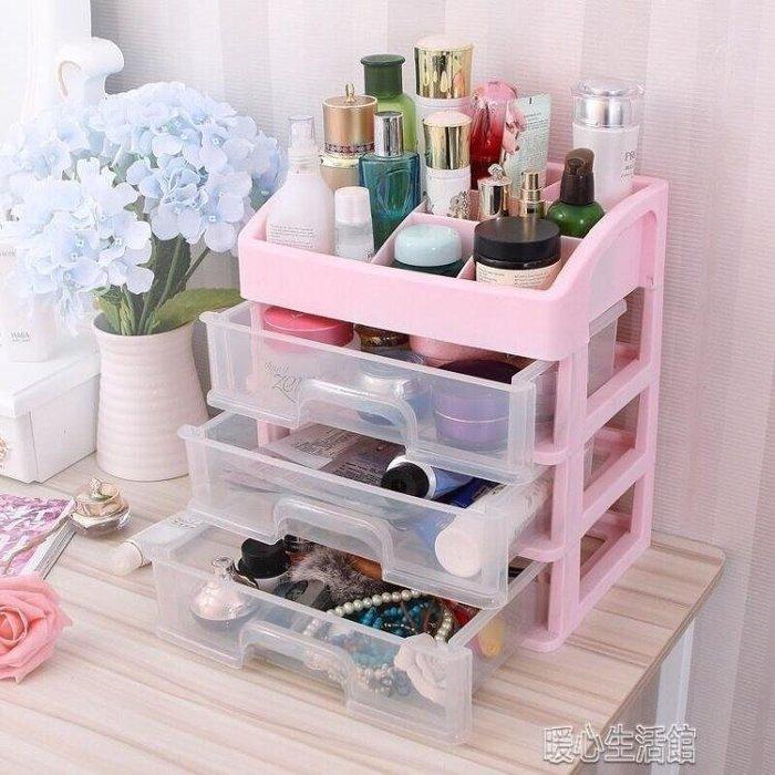 【小妮子時尚】化妝收納 桌上化妝品放床頭櫃收納盒小首飾彩妝盒子雜物大號風格整理箱 moon衣櫥