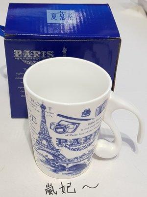 嵐妃~夏慕尼 Paris 陶瓷 經典杯  可耐熱0~100°C 容量約320ml
