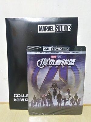 Marvel 復仇者聯盟4 終局之戰 Avengers Endgame 4K Ultra HD Bluray 鐵盒版 BD 台灣版 22張迷你海報 Poster