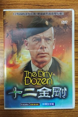 [影音雜貨店] 奧斯卡經典DVD – The Dirty Dozen 十二金剛 – 全新正版