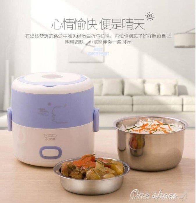 220V電熱飯盒雙層自動保溫飯盒可插電加熱飯鍋蒸煮帶飯神器1人2