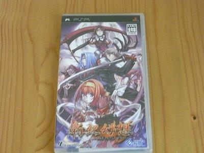 【小蕙館】PSP~ 新紀幻想 聖魔戰記2 (純日版)