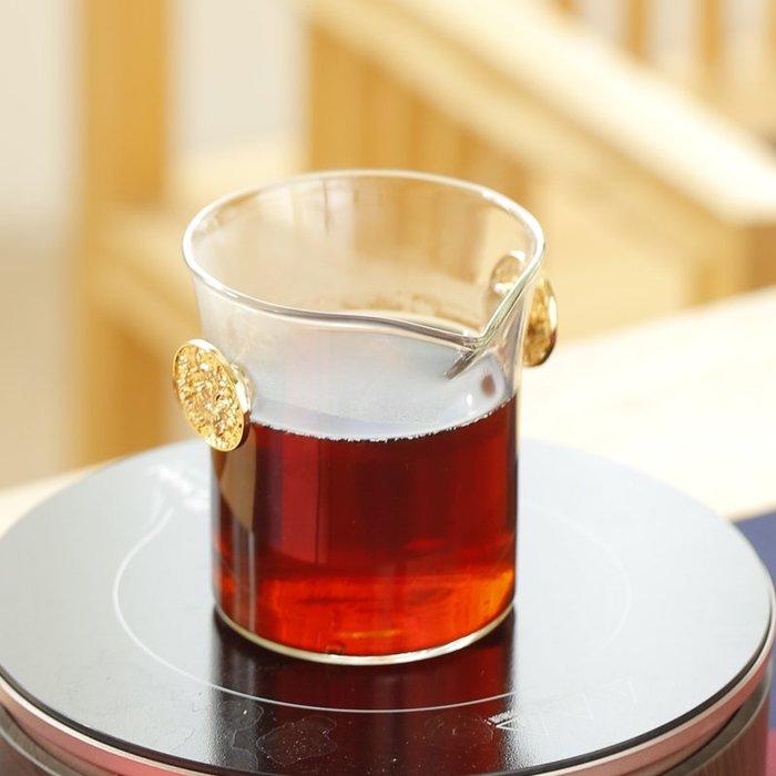 SX千貨鋪-雙耳玻璃公道杯分茶器耐熱透明功夫茶具無柄茶海家用金雞純銅配件#玻璃杯#酒杯#水杯#茶杯#杯子套裝