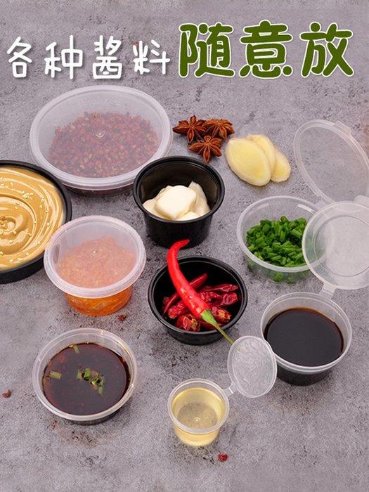 解憂zakka~ 小醬杯一次性醬料盒帶蓋圓形蘸料杯盒小菜調料碗醬油醋外賣打包盒#打包盒#餐盒