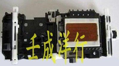 Brother J100 J105 J200 J430 J625 J825 印字頭 噴頭 失效 破解 堵塞 電腦 維修