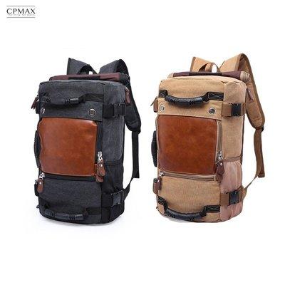 CPMAX 文藝復古背包 大容量多夾層好收納 帆布背包 圓筒包 雙肩後背包 帆布手提包 休閒單肩包 男款後背【O48】