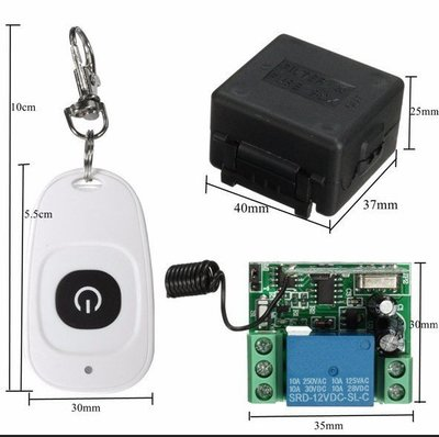 12V 110V小皮箱單路遙控開關配1鍵遙控器 遙控電燈 遙控音響 自製無線遙控 一鍵開關