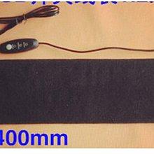 DC5V USB接頭寵物用發熱片.10*40CM 帶低中高三檔溫控