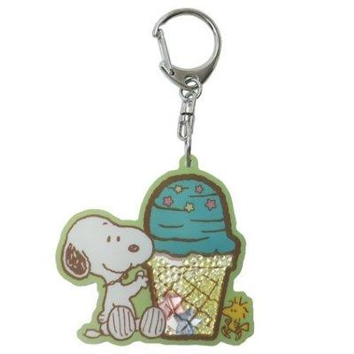 史努比 Snoopy鑰匙圈-冰淇淋,包包掛飾/鑰匙圈/吊飾/鎖圈,X射線【C047677】