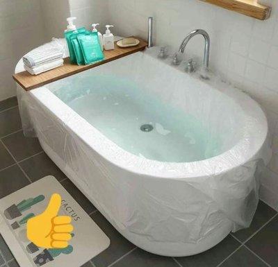 一次性旅行泡泡浴浴缸套加厚版