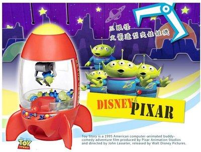鼎飛臻坊 迪士尼 TOY STORY 玩具總動員 三眼怪  火箭筒造型 電動夾娃娃機 日本正版 現貨