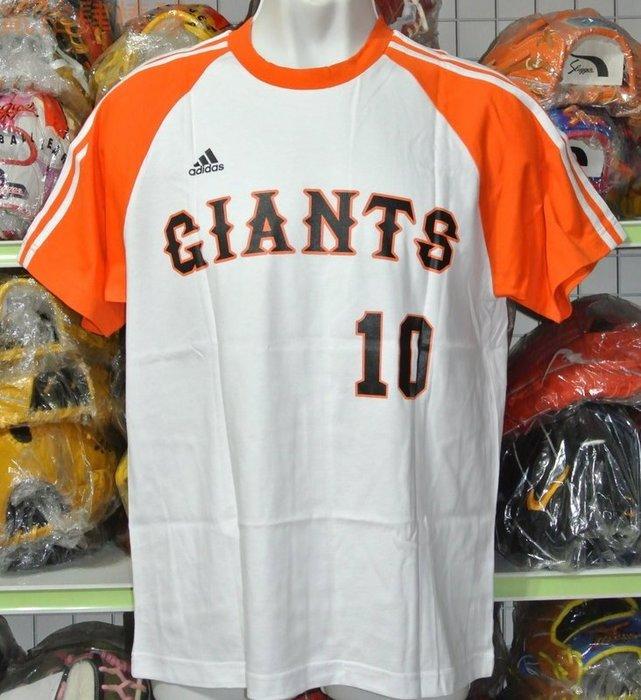 貳拾肆棒球--日本帶回~日職棒巨人阿部慎之助比賽球員球衣造型TEE/adidas製/M