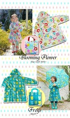 兔妞 日本預購 日本品牌進口 Ma mere m'a dit 兒童外套式雨衣  各分M、L