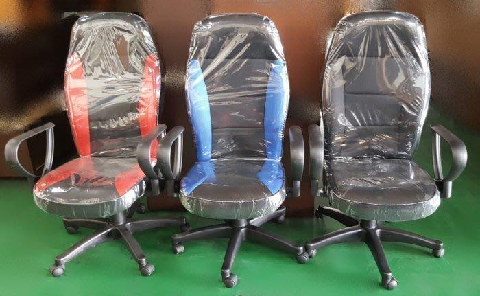【宏品二手家具館】 庫存辦公傢俱賣場EA-A11.布賽車椅 鐵腳+PU輪* 辦公椅 人體工學主管椅台灣製造免組裝 書桌椅