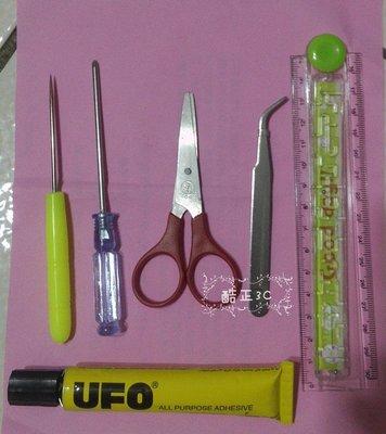 【酷正3C】娃娃屋 袖珍屋 工具包 20ML膠 六件組