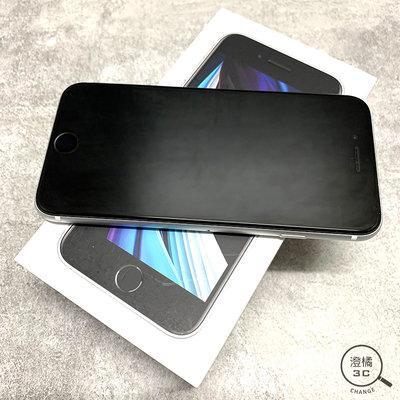 『澄橘』Apple iPhone SE 2 2020 128G 128GB (4.7吋) 白《二手 中古》A49763