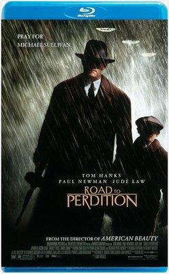 【藍光影片】非法正義 / 毀滅之路 / ROAD TO PERDITION 2002