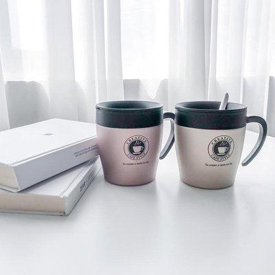 辦公室水杯不銹鋼喝水家用馬克杯帶蓋勺咖啡杯女保溫杯子