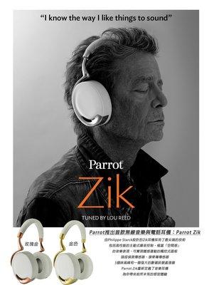 【PARROT】 ZiK 無線藍芽立體聲耳罩式耳機 主動式降噪 支援通話功能 IPHONE/IPOD/IPAD 可用