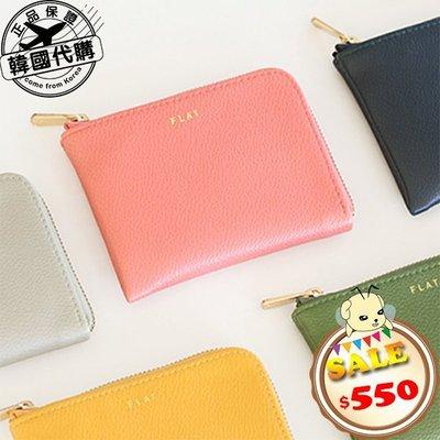 PinkBee☆【韓國代購】LiveWork FLAT Wallet S青春無敵卡片零錢包《931342》*現貨