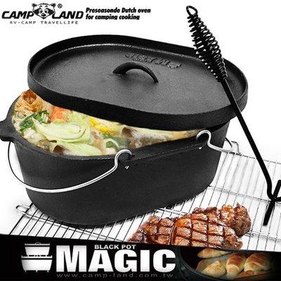 【山野賣客】CAMP LAND MAGIC 頂級橢圓萬用魚鍋 荷蘭鍋 鑄鐵鍋 附起鍋勾 免開鍋 RV-IRON 595(送防燙手套)