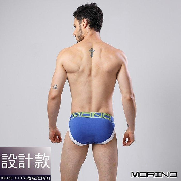 MORINOxLUCAS設計師聯名-型男競速運動開衩三角褲(超值4入組)免運