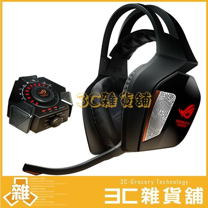 【3C雜貨】含稅 免運 ASUS 華碩 ROG Centurion 7.1 百夫長 真實7.1電競耳機 吃雞