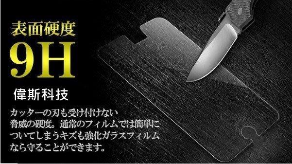 ☆偉斯科技☆iPhone6 iPhone6 Plus 透明玻璃非滿版@衝評價啦~要購買請下標~再自取!