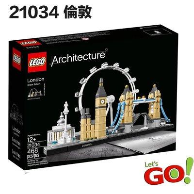 【LETGO】現貨 LEGO 樂高 853967 木頭人 木製人偶 Wooden Minifigure 生日 耶誕禮物