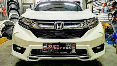 SUGO汽車精品 本田HONDA CRV 5代 專用原廠型 MODULO (前下巴+後保桿) 空力套件