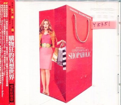 *還有唱片行* CONFESSIONS OF A SHOPAHOLIC 二手 Y5351
