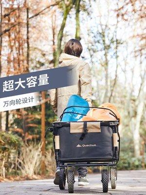 西西韓國專賣~迪卡儂  便攜小推車戶外露營手推車折疊購物車買菜野營兒童小拉車
