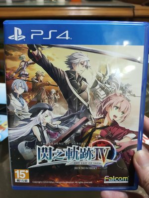 PS4 英雄傳說 閃之軌跡 IV 閃之軌跡4 -THE END OF SAGA- 中文版