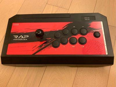 RAP real arcade HAYABUSA Joystick PS4