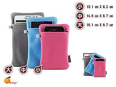 Orange 超細纖維 手機袋 保護套 iPhone 6 4.7吋 Butterfly 2 M8 Z3 Compact