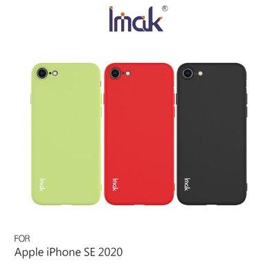 有掛繩孔!!強尼拍賣~Imak Apple iPhone SE 2020 磨砂軟套 有彈性