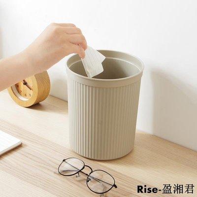 客廳迷你桌面垃圾桶創意廚房無蓋小號紙簍簡約家用塑料垃圾收納桶