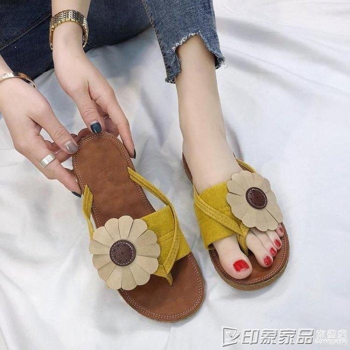 麥麥部落 百搭潮新款夏季潮新款拖鞋女平跟花朵夾腳人字拖百搭防滑涼拖鞋女鞋子MB9D8