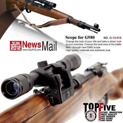 【翔準國際AOG】1.5x1.3 怪怪 G&G G980 KAR 98K 狙擊鏡,瞄具 S&T 二戰經典 收藏