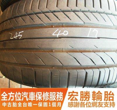 【宏勝輪胎】中古胎 落地胎 二手輪胎:C255.245 40 17 馬牌 CSC5 9成 2條 含工4000元 台北市
